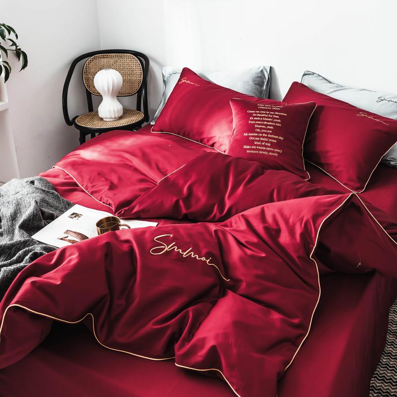 简约结婚四件套大红纯棉60支长绒棉贡缎刺绣喜被新婚婚礼床上用品