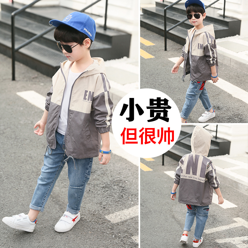 Boys' coats spring dress 2020 new foreign-style children's spring and autumn windbreaker slong thin medium-sized children's stormtroopers tide