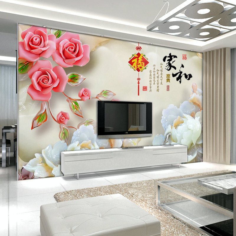 Usd 1170 3d Three Dimensional Large Scale Mural Tv Background Wall