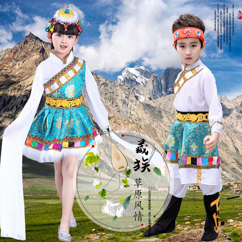 新款儿童男女款舞蹈演出服少数民族藏族服装舞台藏族男女服v儿童服