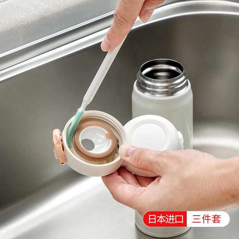 日本清洗保温杯缝隙奶嘴清洁刷刷子饭盒杯盖刷凹槽胶圈进口小奶瓶