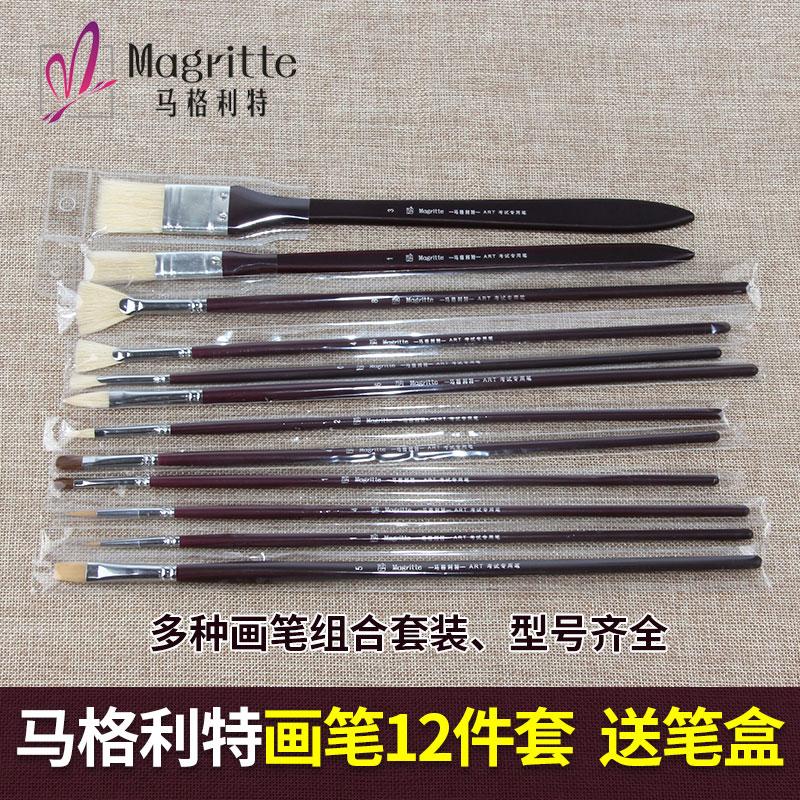 Кисть для рисования масляными красками Magritte  12