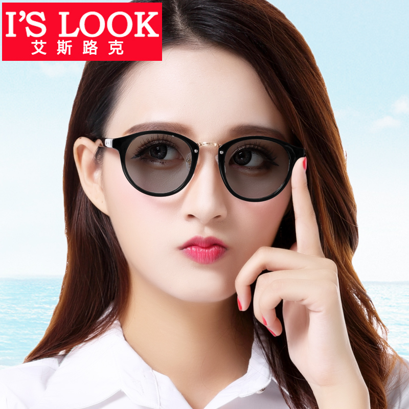 eceb21b2325 Retro TR90 men and women tide round glasses frame with flat light myopic  discoloration sunglasses anti