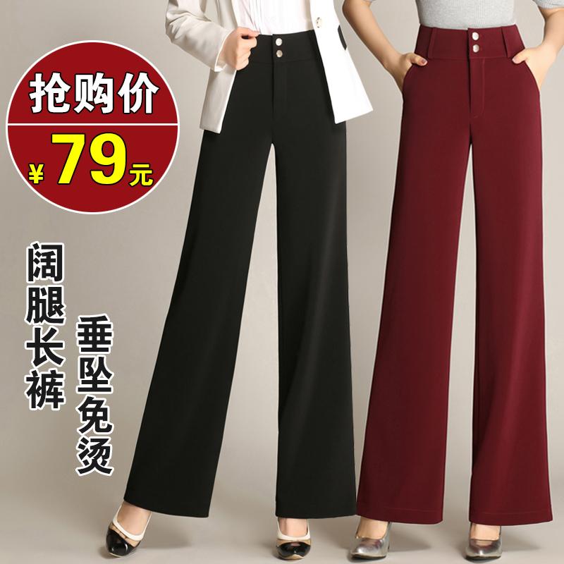 2019春秋新款阔腿裤女长裤大脚裤舞裤高腰直筒西装裤女裤垂感甩裤