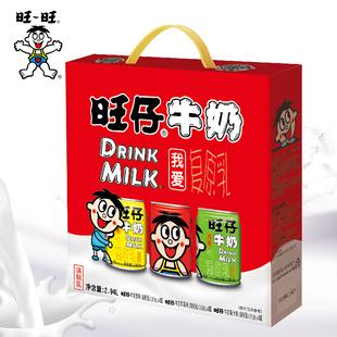 【旺仔牛奶】铁罐装整箱245ml*12