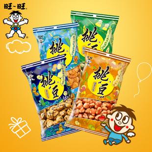 【5包装】旺旺多口味休闲零食挑豆