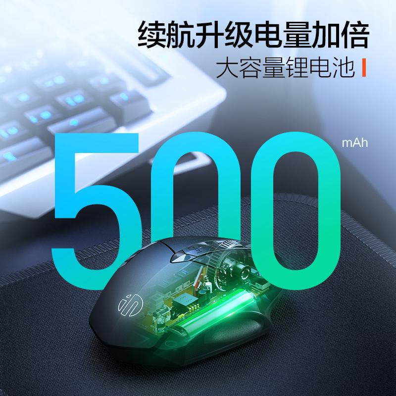 英菲克PM6无线鼠标可充电式蓝牙双模静音无声无限便携办公游戏电竞适用联想戴尔苹果mac男生笔记本USB电脑5.0(超值!可充电无线游戏鼠标电量加倍版)