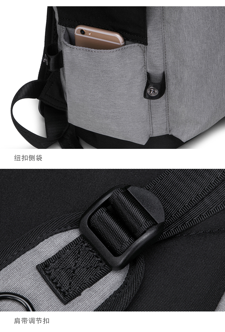Casual backpack men's backpack fashion trend youth men's bag large capacity computer bag tide 23