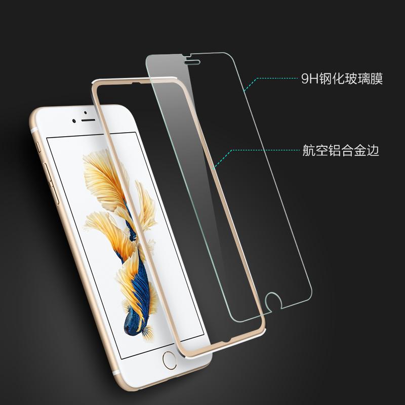 苹果6 手机钢化膜 iphone6s手机膜