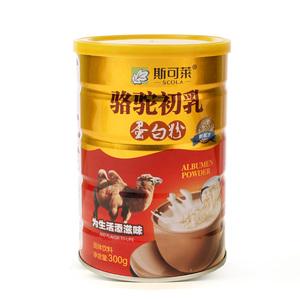 拍1發3罐新疆伊犁駱駝奶粉營養粉中老年成人駱駝粉蛋白粉駱駝乳粉