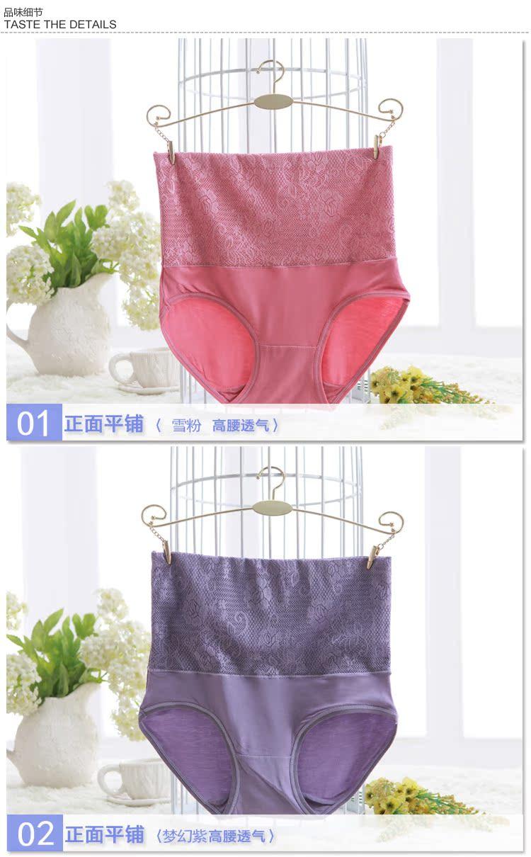 Slip jeunesse Deux chargés 1542 en La fibre de bambou - Ref 639566 Image 14