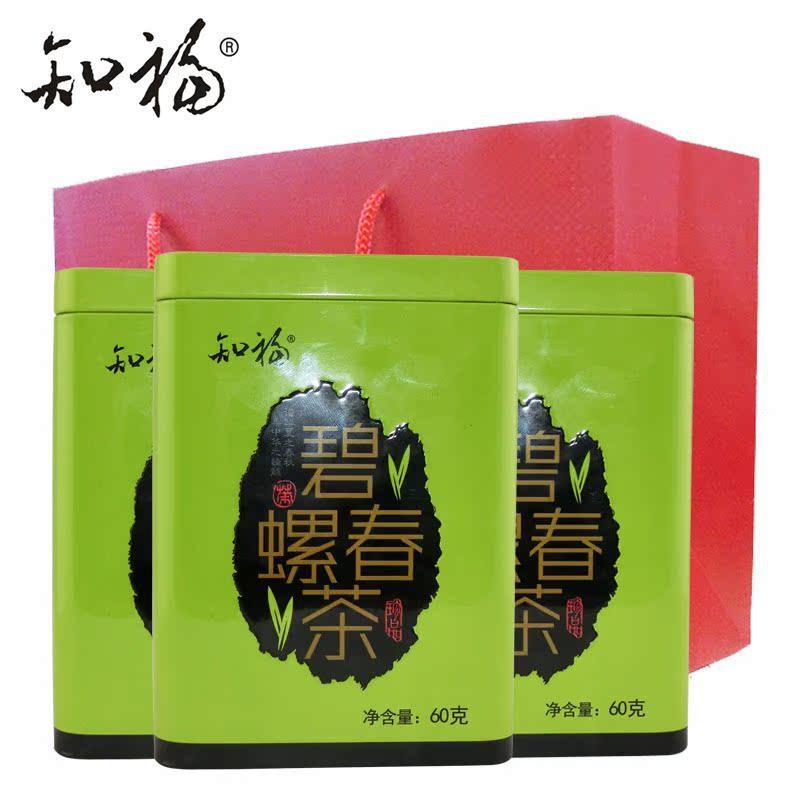 知福 碧螺春60g 2015新茶绿茶