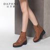 Daphne/ Daphne Comfortable England Boots Kids Shoes Comfortable High Heel Martin Boots Women's Boots