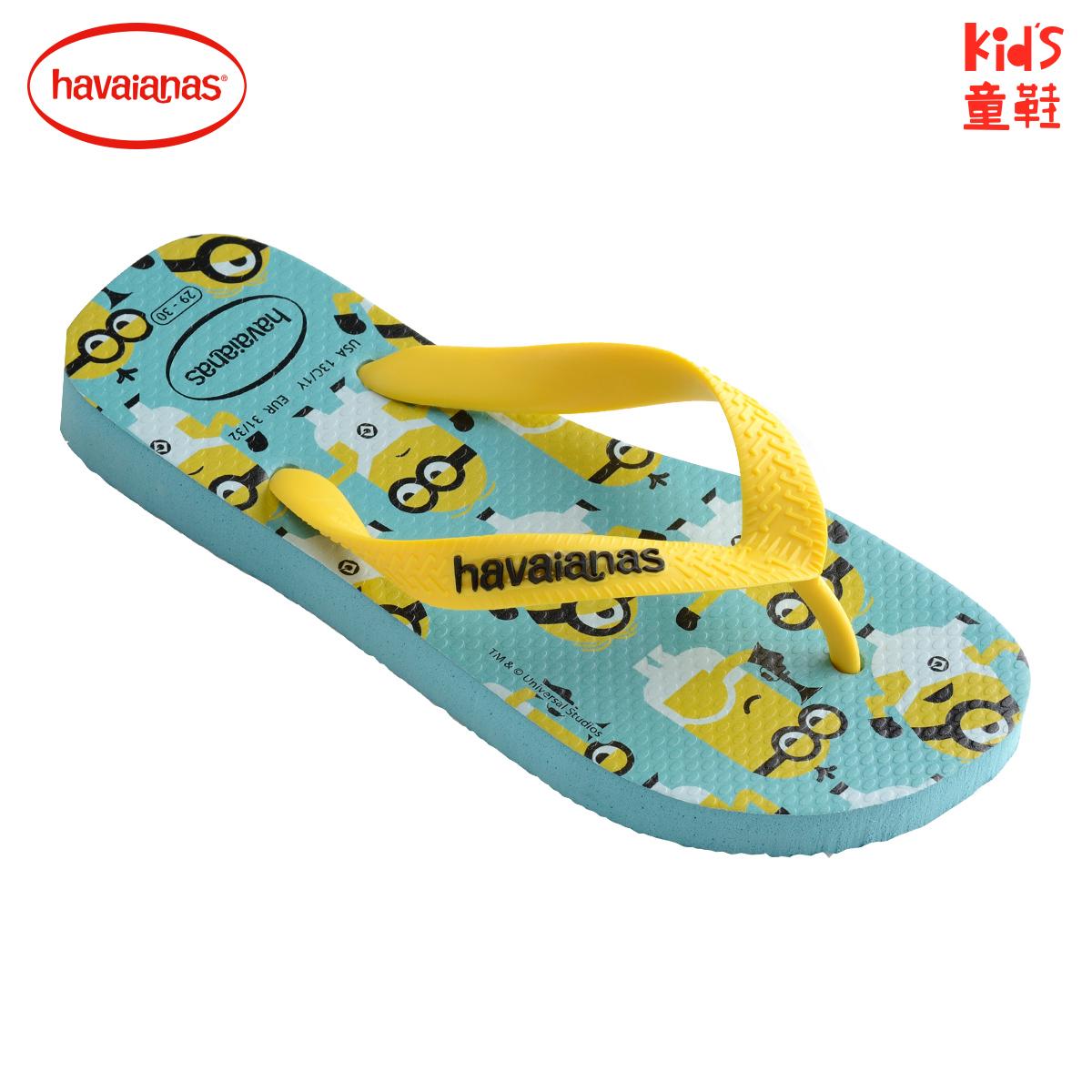 cbe02c03d9c4e ... shoes flip flops minions blue slippers Havana · Zoom · lightbox moreview  · lightbox moreview · lightbox moreview · lightbox moreview ...