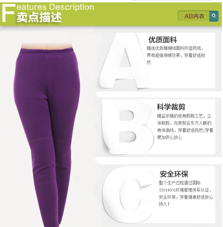 Pantalon collant Moyen-âge k158 en coton - Ref 748447 Image 9