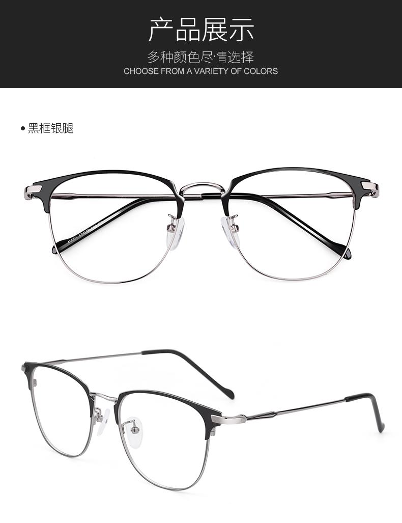 专业配近视加散光眼镜男大脸眼睛女可配防蓝光定製带有度数眼镜框详细照片