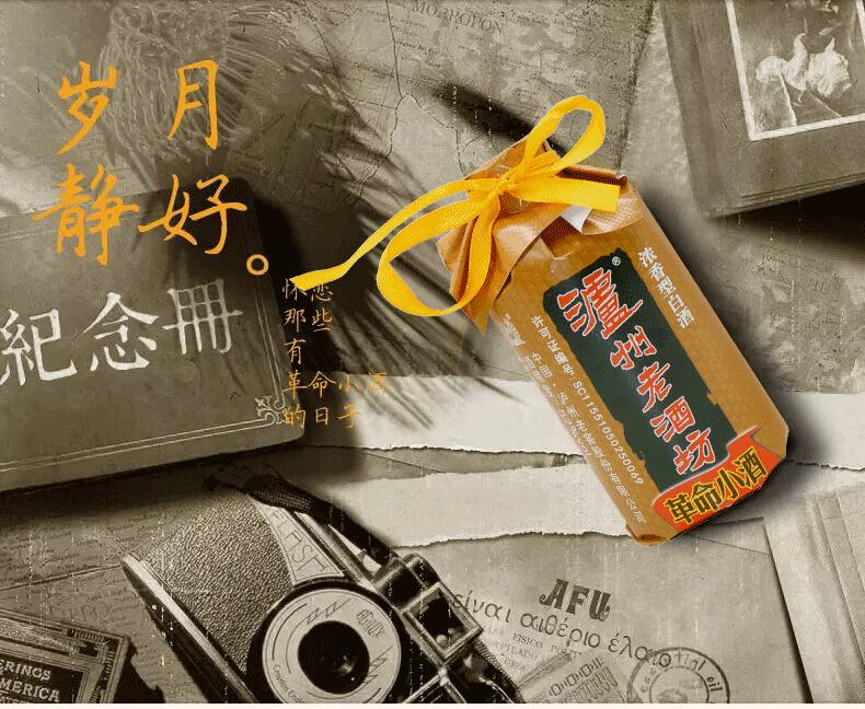 泸州老酒坊 革命小酒 52度浓香型白酒 118ml*24瓶整箱 天猫yabovip2018.com折后¥198包邮(¥248-50)