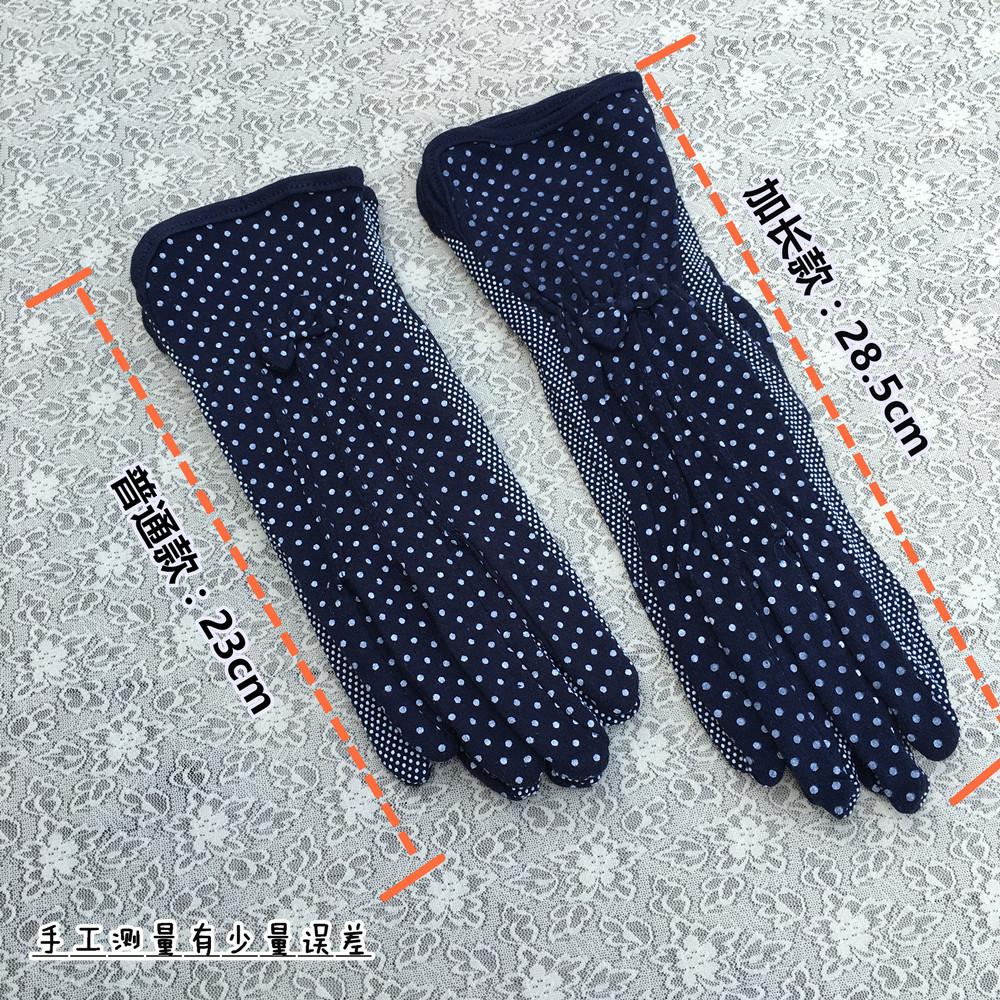 Перчатки Весна и лето женский тонкий солнцезащитный козырек, хлопок перчатки выскальзования привода милый горошек короткие перчатки и защитная одежда