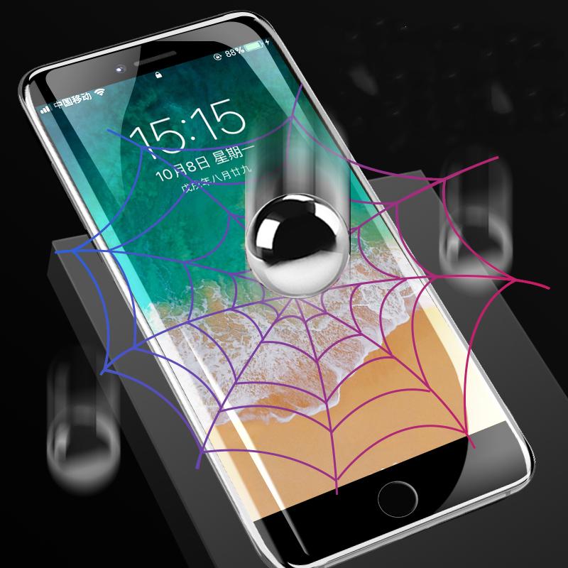 苹果6水凝膜iphone6splus全屏覆盖6s钢化膜6plus全包边前后i6抗蓝光6p6sp刚化屏保超薄女纳米手机贴mo全机六