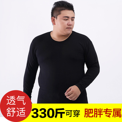 Large size men's t-shirt long-sleeved cotton plus fertilizer to increase fertilizer man shirt Slim shirt autumn and winter thin section fat autumn clothing