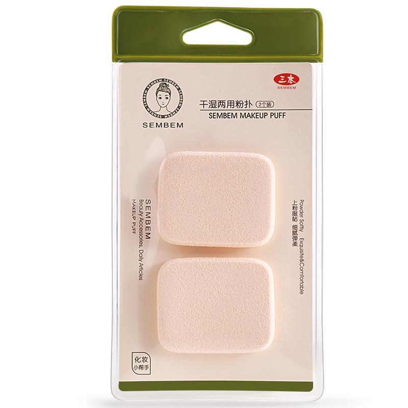 三本干湿两用粉扑海绵粉底化妆工具气垫扑方形2个装蜜粉粉饼粉扑