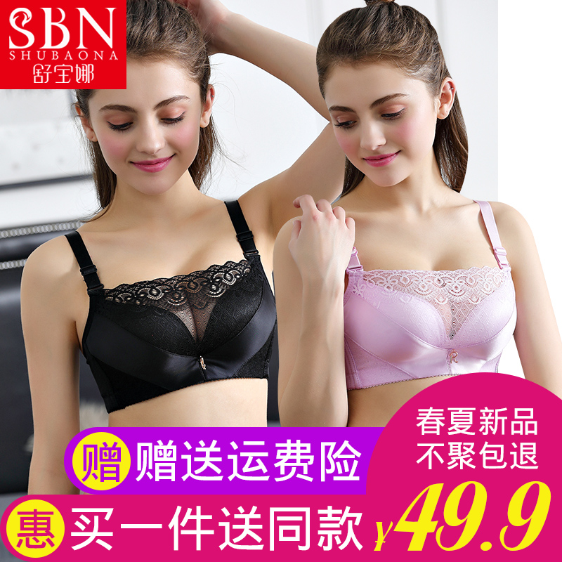 Summer thin section no rims ladies bra underwear breathable anti-light gathered bra adjustable sexy wrapped bra