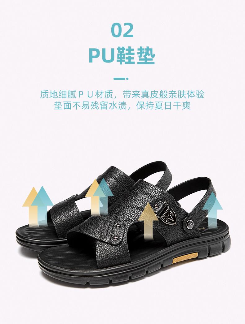 奥康 男士夏季凉鞋 牛皮鞋面 图9