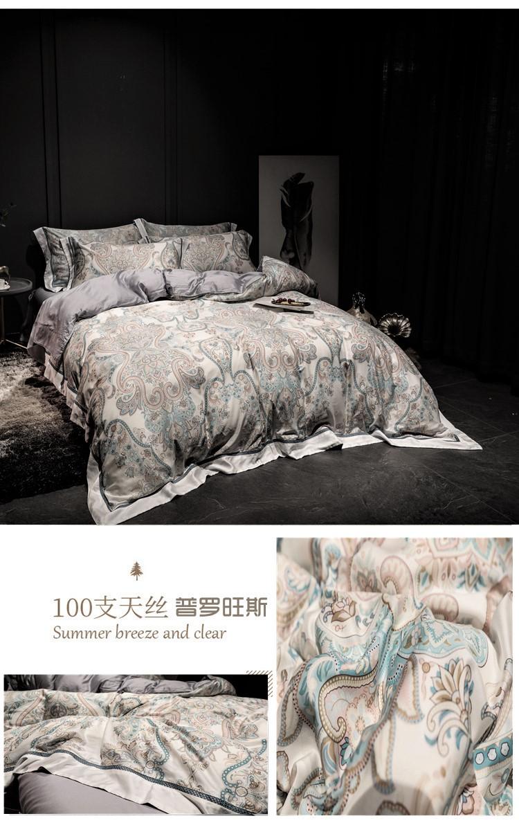 奢华级100支兰精天丝四件套 柔软细腻丝绸贡缎高端1.8m春夏床品