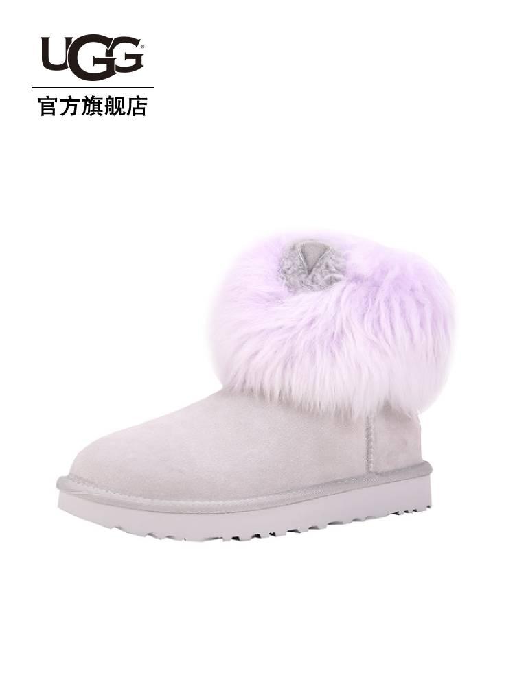 UGG W Maizey Classic Mini 女式雪地靴 1100549 多重优惠折后¥444包邮