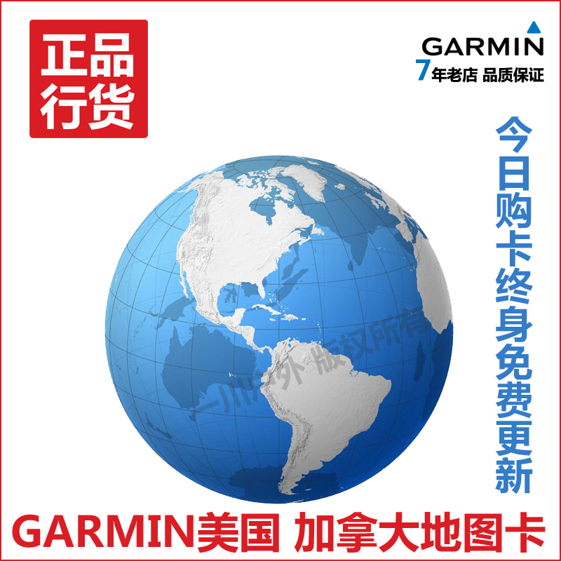 New map card Garmin Garmin North America USA Canada GPS navigator 2019 Garmin Usa Map on puma usa map, gps usa map, magellan map, navigon usa map, kensington map, amazon usa map, continental usa map, netgear map, michelin usa map, columbia usa map, microsoft map, creative usa map, google usa map, disney usa map, apple usa map,