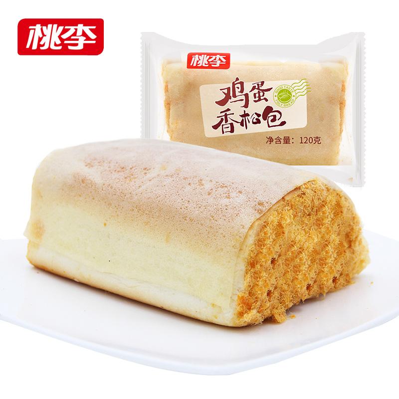 【桃李旗舰店】鸡蛋香松面包600g