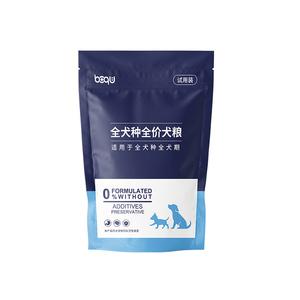 【自然观】狗粮通用型1斤装