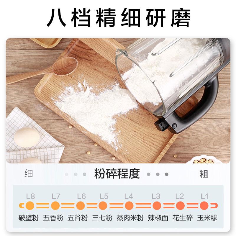 苏泊尔破壁机豆浆机家用小型多功能加热免过滤养生婴儿辅食料理机(【苏泊尔】多功能免过滤家用破壁机)