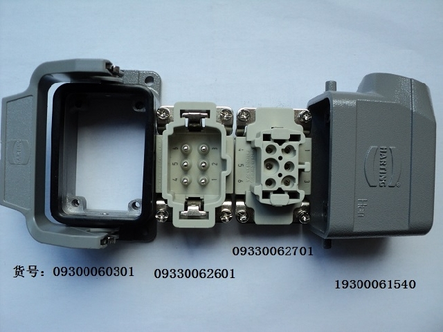 Harting socle Boîtier Han 6b-asg1-lb-m20 19300061250 UC 1 Pcs