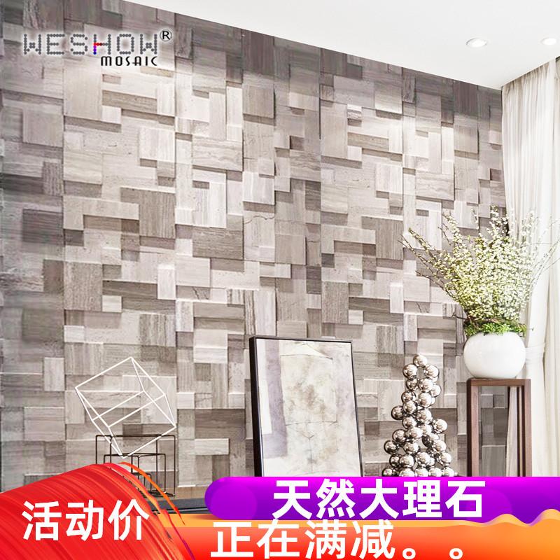 Фон стен оштукатуренный под дерево принт Камень мозаика ТВ украшение крыльцо натуральный мрамор культура камень 3d плитка