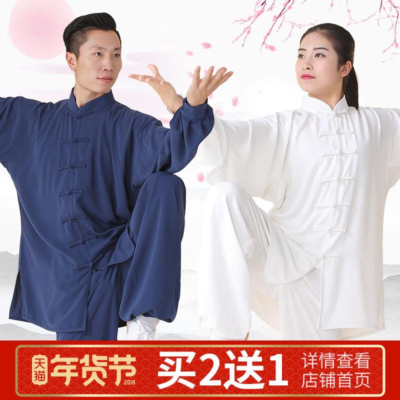 Стадо герой тай-чи женская одежда хлопок плюс провод практика гонг одежда в пожилых ушу утро практика мужчина в национальные обычаи тай-чи кулак одежда