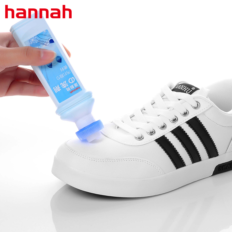 Small White Shoes Detergent Brightener Shoe Edge To Yellow Stain