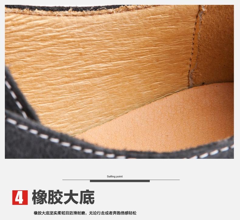 宝贝详情优化油蜡鞋_29_06.jpg