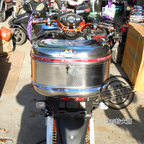 Motorcycle Trunk Oversized tail box electric vehicle electric stainless Iron