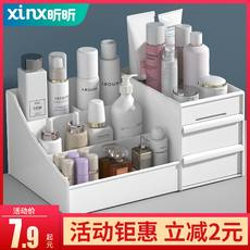 Drawer-style cosmetics storage box jewelry finishing skin care table dresser plastic mask lipstick rack