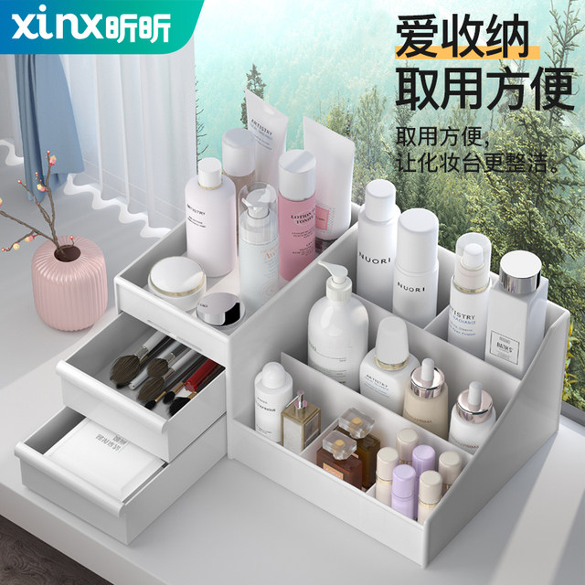 Drawer-type cosmetic storage box jewelry finishing skin care desktop dressing table plastic mask lipstick rack