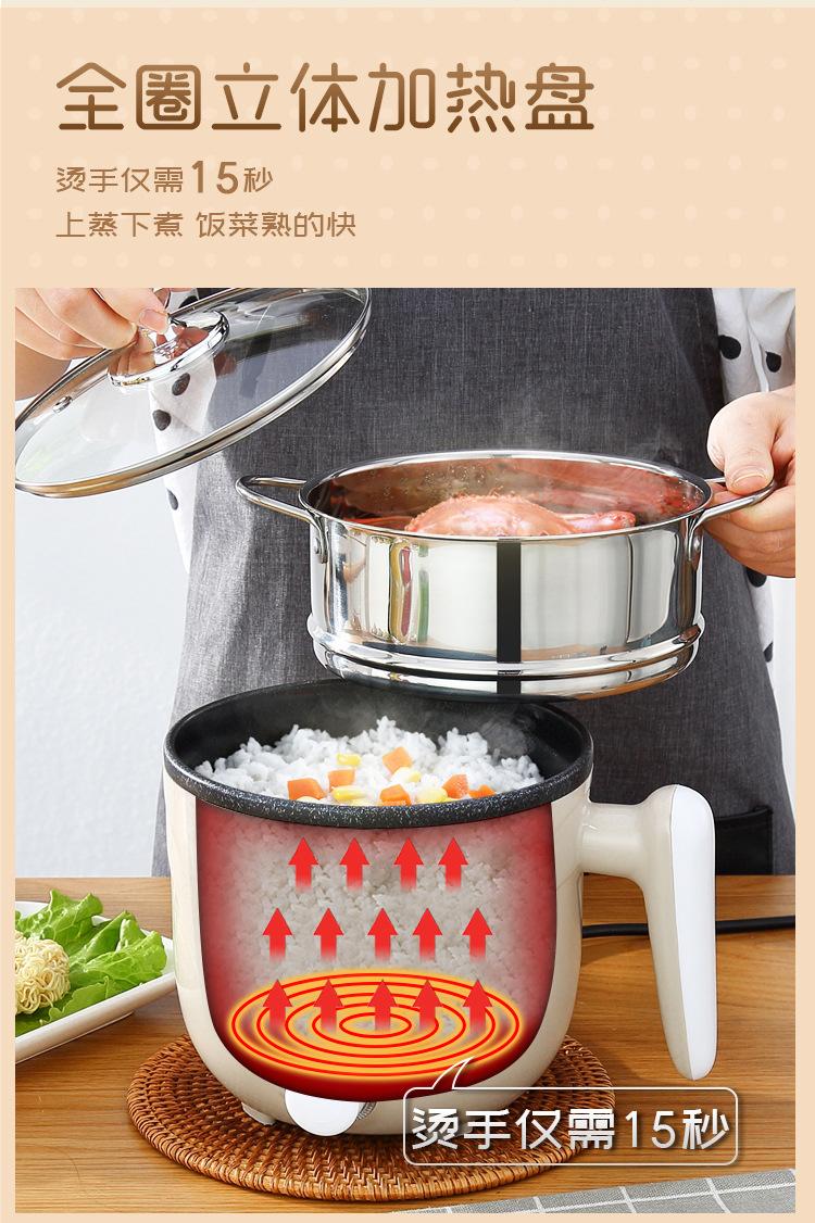 培強-電煮鍋_10