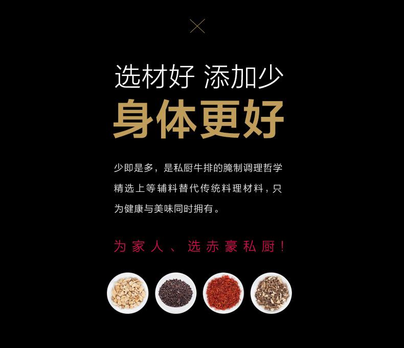 赤豪澳洲家庭儿童牛排套餐团购10单片新鲜进口牛肉菲力黑椒刀叉18张
