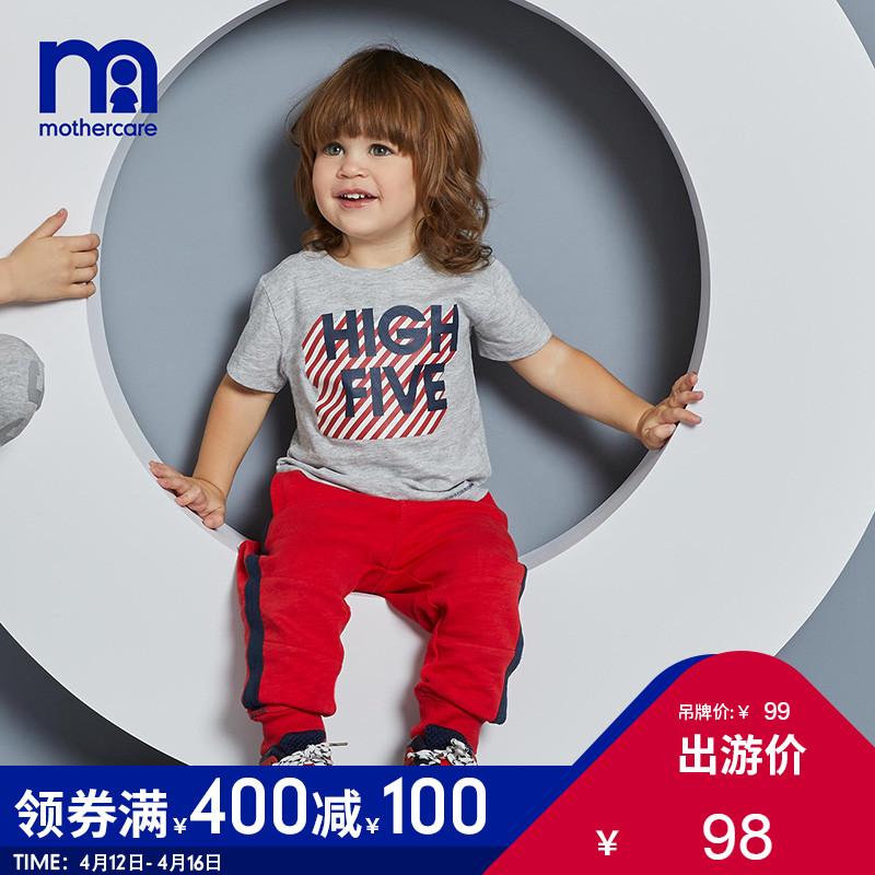 英国 Mothercare A类安全等级 纯棉 男婴短袖T恤 天猫yabovip2018.com折后¥58包邮(¥98-40)73-105码 2款可选
