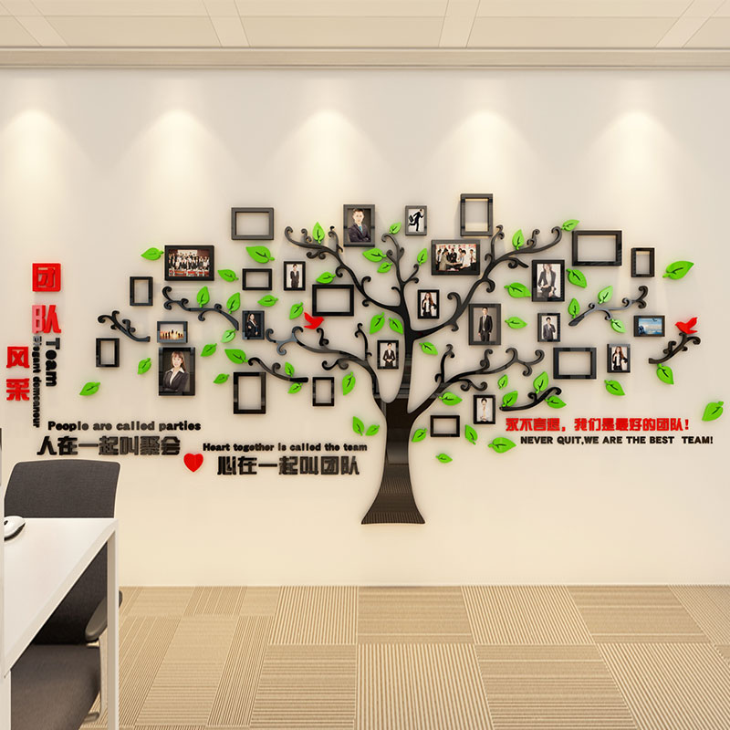 Team Style Acrylic 3d Wall Stickers Corporate Photo Wall Company Culture Wall  Office Wall Decoration