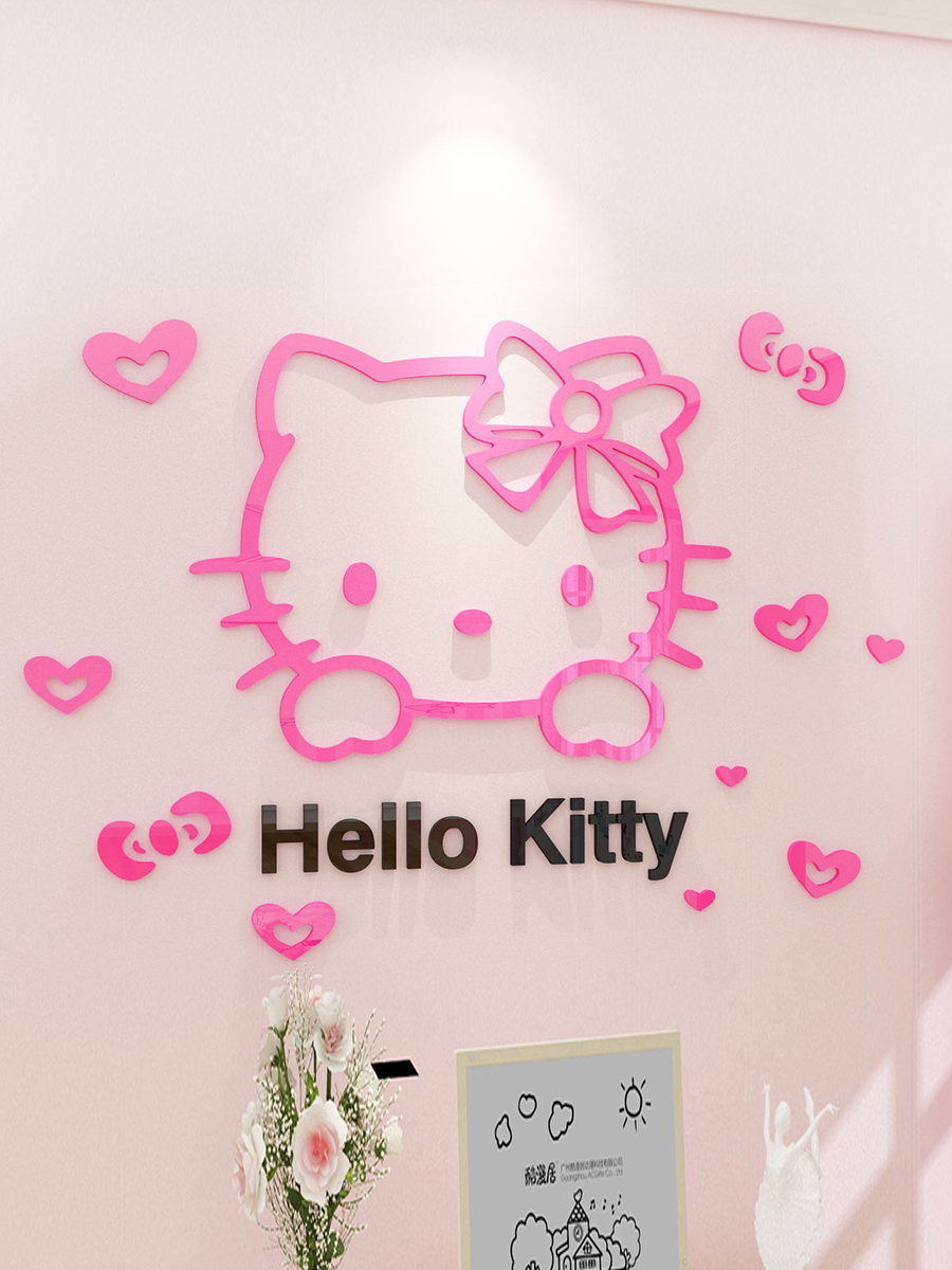hello kitty贴纸3d立体墙贴画亚克力儿童房墙面卧室床头墙壁装饰