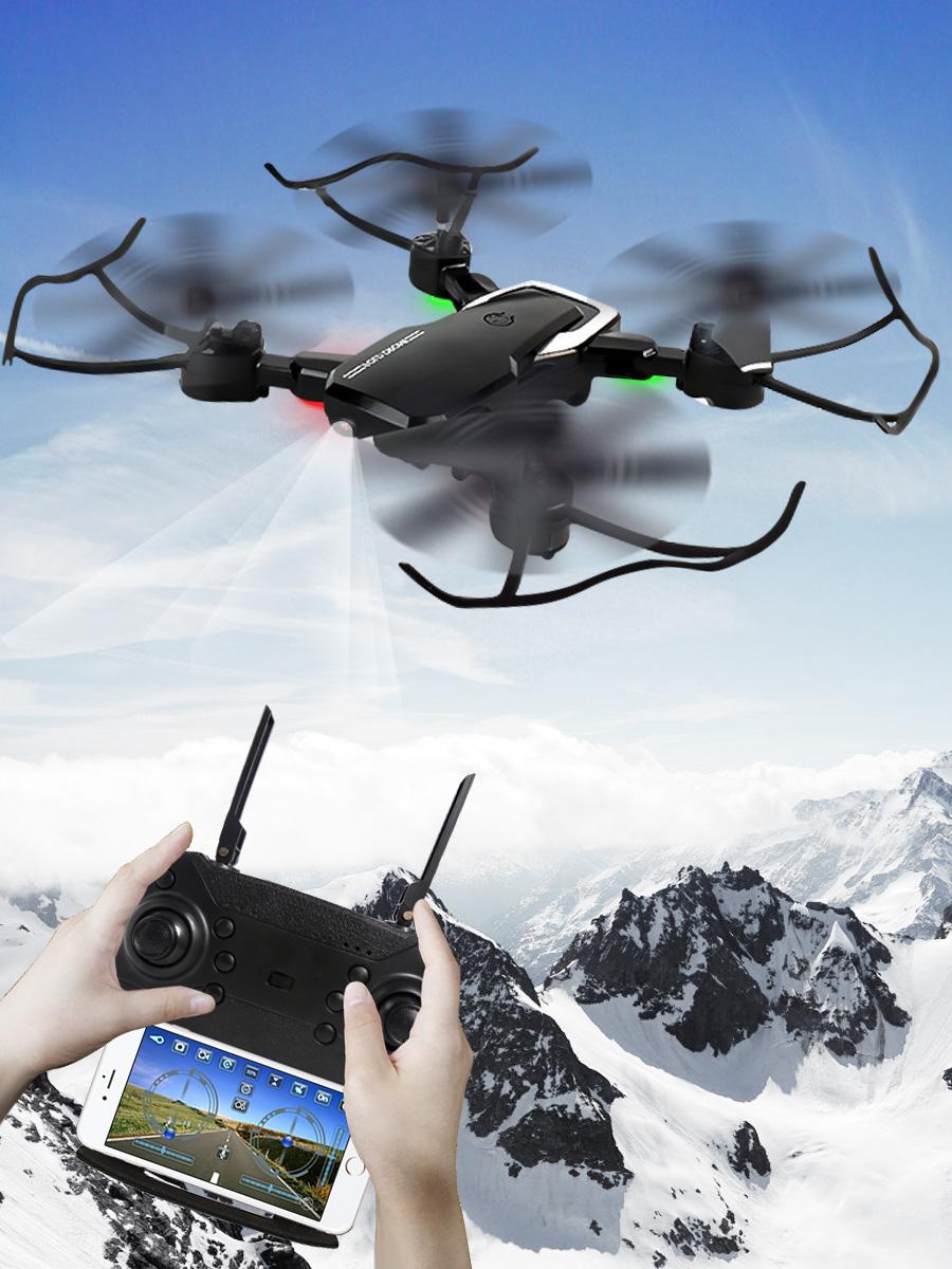 儿童遥控飞机折叠无人机航拍器高清专业小学生四轴飞行器男孩玩具