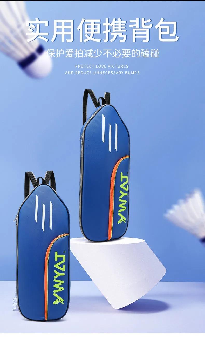 羽毛球包双肩单肩女款大容量儿童球袋子拍袋手提揹包男套支可携式详细照片