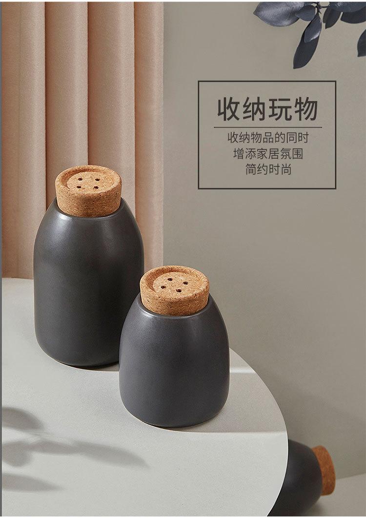 创意陶瓷收纳罐子_厨房食品储物罐五谷杂粮