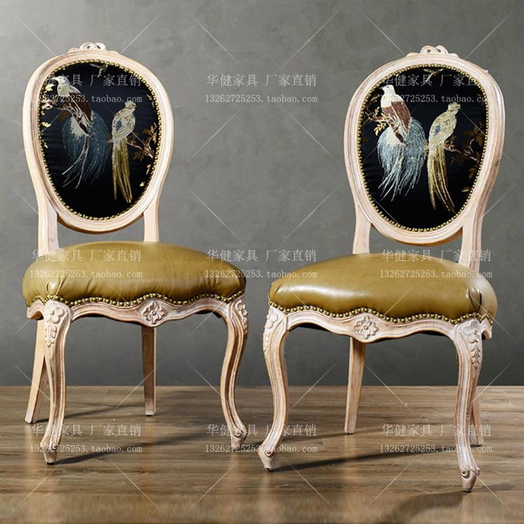 Spot French neoclassical dining room dining chair lounge chair black bird embroidered full solid wood hand-carved.